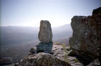 Камень Силы